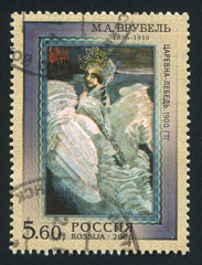 Tsarevna Swan