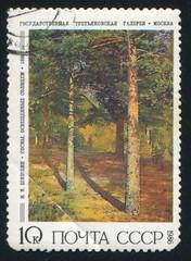 Sunlit Pine Trees by Ivan Shishkin