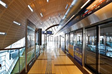 Dubai Metro Terminal