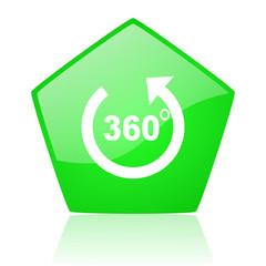 panorama green pentagon web glossy icon