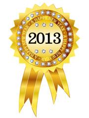 2013 新年 メダル フレーム