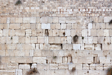 Western wall of the Temple of Jerusalem