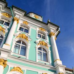 Winter Palace (Hermitage) Saint Petersburg city