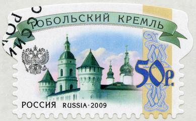 RUSSIA - 2009: shows Tobolsk Kremlin, series Russian Kremlins