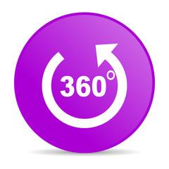 panorama violet circle web glossy icon