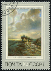 "Stamp printed in USSR shows painting ""Country road"" by Savrasov"