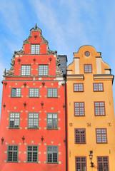 Stockholm. Old buildings