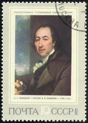 stamp shows a portrait of Novikov in State Tretyakov Gallery