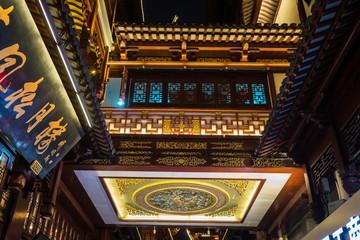 detail decorations Fang Bang Zhong Lu old city at night shanghai