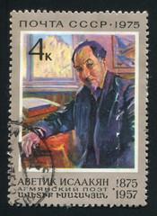 Avetik Isaakyan