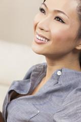Beautiful Chinese Asian Woman Smiling
