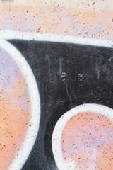 Graffiti wall. Urban art grunge background.  hip hop texture