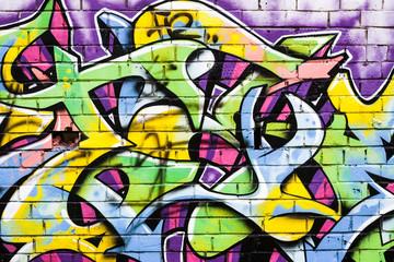 Part of the graffiti - fototapety na wymiar
