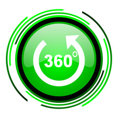 panorama green circle glossy icon
