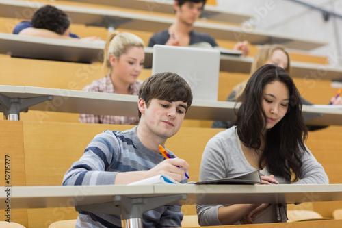 Онлайн фото студентов