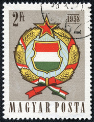 stamp printed by Hungary, shows Hungary arms