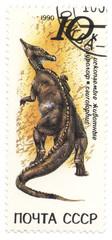 Dinosaur Sauralophus on post stamp