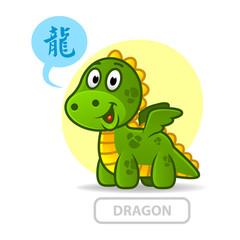 Chinese zodiac sign dragon. vector