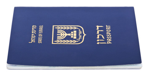 Isolated Israeli Passport