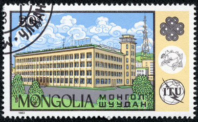 stamp printed by Mongolia, shows central telegraph