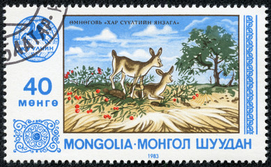 stamp printed in Mongolia shows - deers
