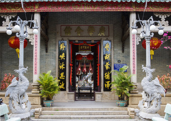 Entrance to the Quang Dong Chinese temple in Hoi An, Vietnam.