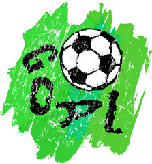 soccer / football illustration, grungy style,vector