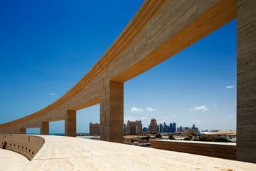 The Katara Amphitheater, Doha, Qatar