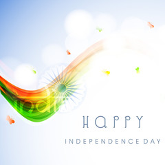 Happy Indian Independence Day background with national flag colo