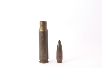 bullet and case