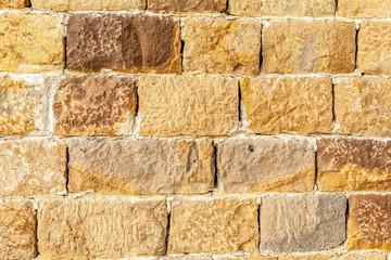 A stone wall in Bulgaria, village Arbanasi.