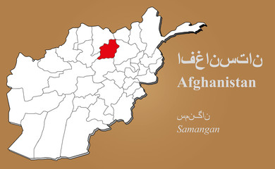 Afghanistan Samangan hervorgehoben