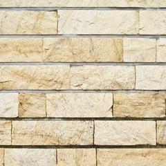Yellow bricks. Background texture.