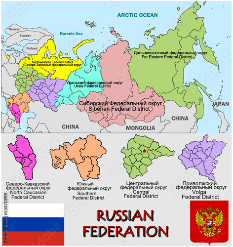 Russia Federation Europe national emblem map symbol motto Stock