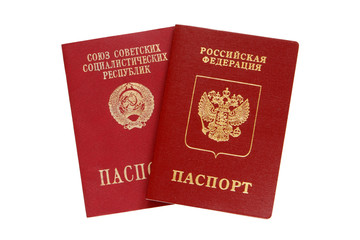 Russian and old USSR passports