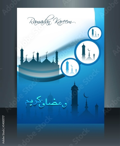 quotbeautiful islamic brochure reflection template vector