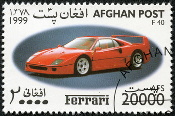 stamp printed by Afghanistan, shows sports car