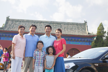 Multigenerational family smiling, portrait