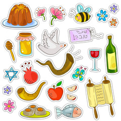 symbols of rosh hashanah (jewish new year)
