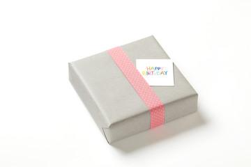 gift box on white background.