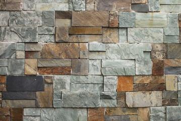 Obraz kamienna ściana - stone wall - fototapety do salonu