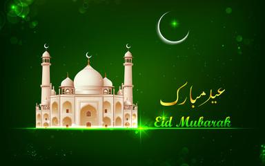 Eid Mubarak card with Taj Mahal