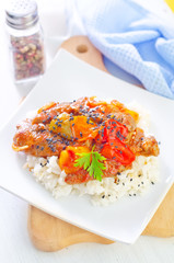 boiled rice with meat and vegetables