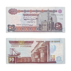 Egyptian fifty ponds bills isolated on a white background