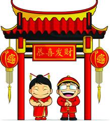 Cartoon of Boy & Girl Greeting Chinese New Year