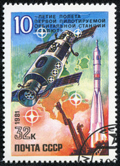 stamp printed in the USSR, shows Salyut Orbital Space Station