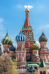 St. Basil's Cathedral, Red Square, Russia. Moscow