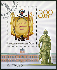 RUSSIA- 2012: dedicated the 300th anniversary of Tula Arms Plant