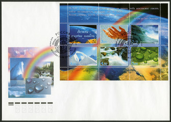RUSSIA - 2005: dedicated the Earth - light-blue planet