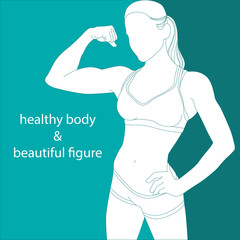 silhouette of a attractive woman athletic build